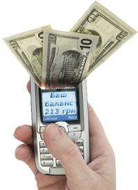 Как перевести деньги с телефона на